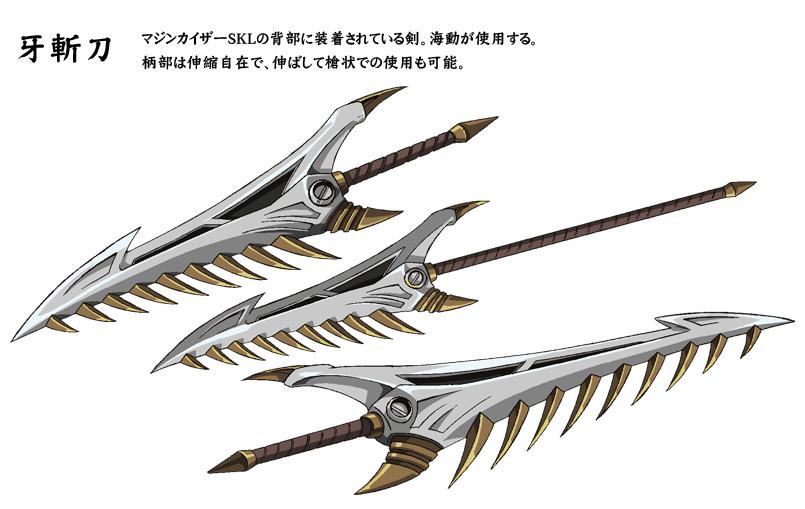 MAZINKAISER SKL Machine_dtl_sword